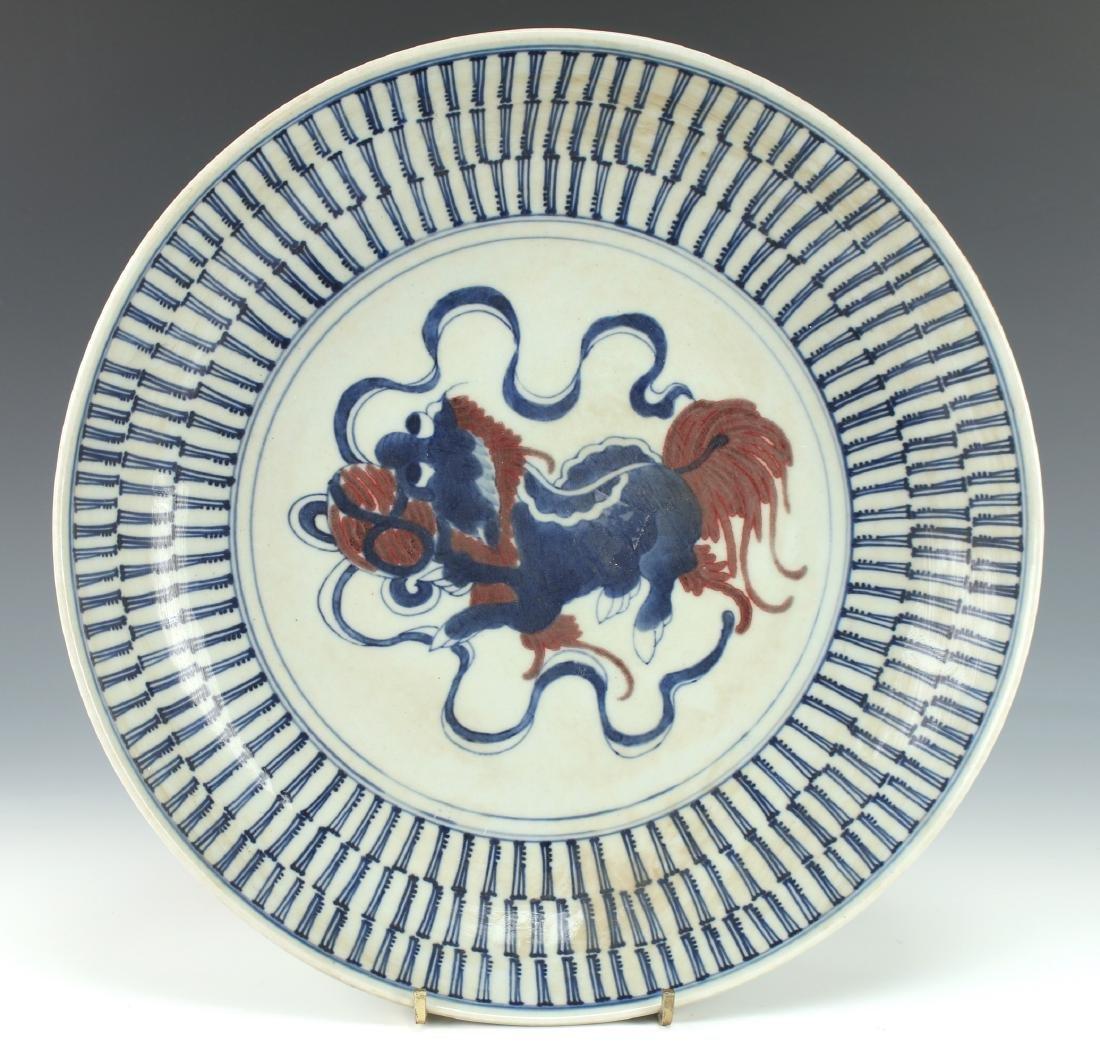CHINESE PORCELAIN FOO DOG PLATE