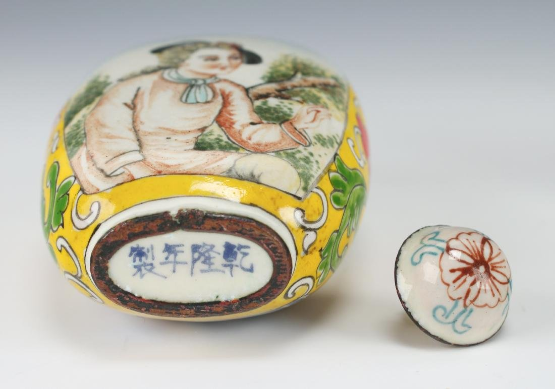 FOUR CHINESE SNUFF BOTTLES - 10