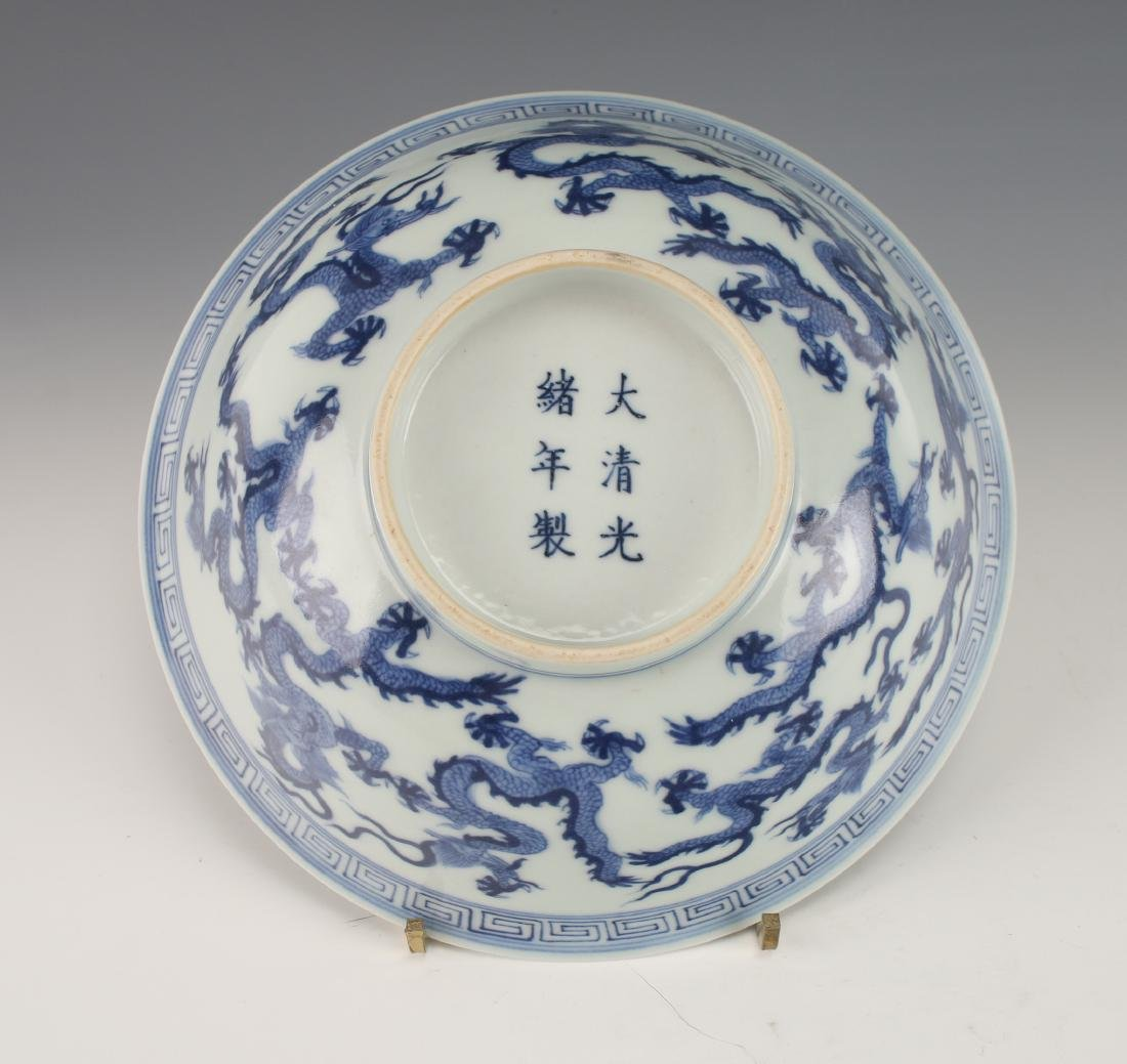 BLUE AND WHITE DRAGON BOWL - 5