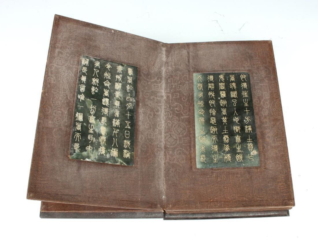 TIBETAN JADE BOOK - 10