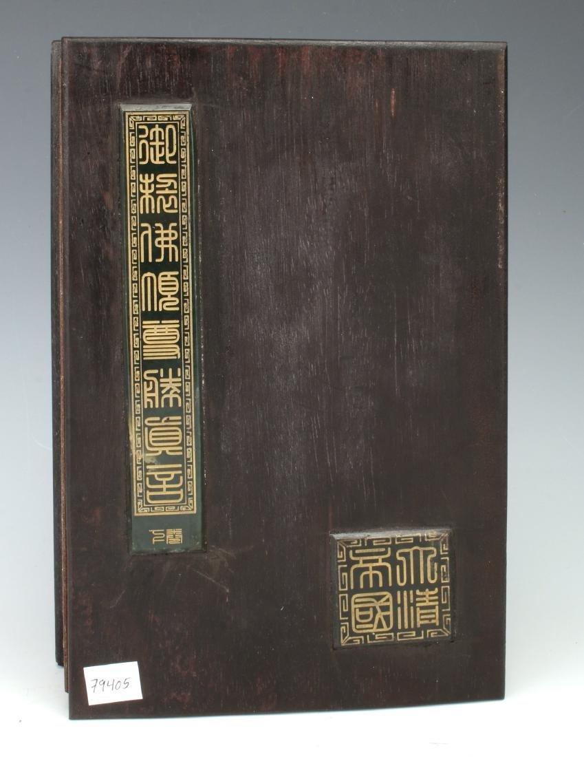 TIBETAN JADE BOOK - 2