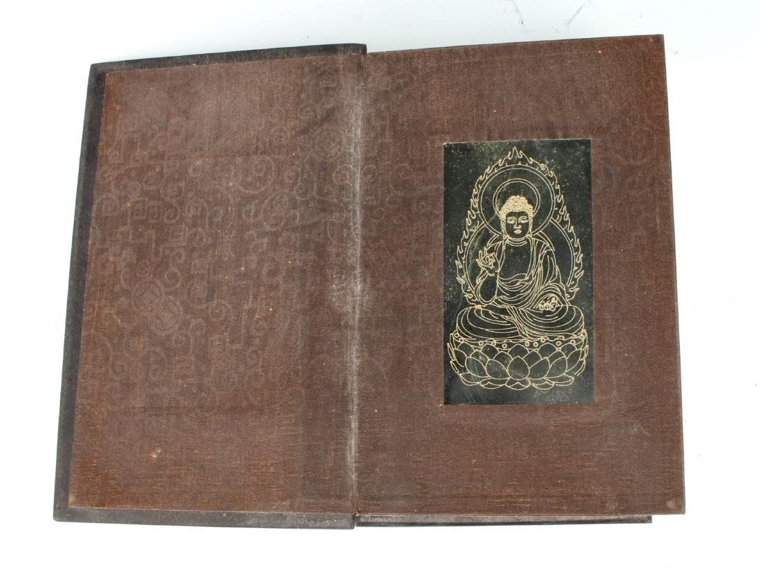 TIBETAN JADE BOOK - 3