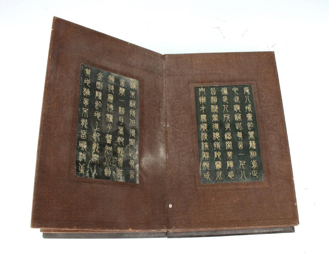 TIBETAN JADE BOOK - 4