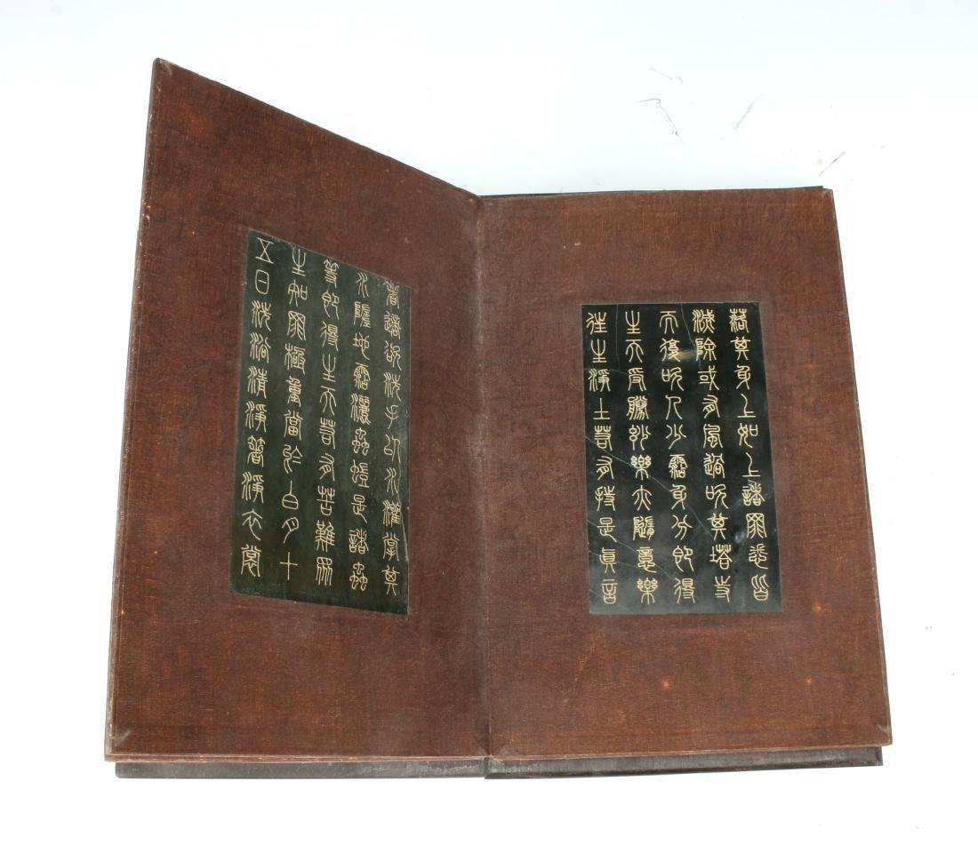 TIBETAN JADE BOOK - 5