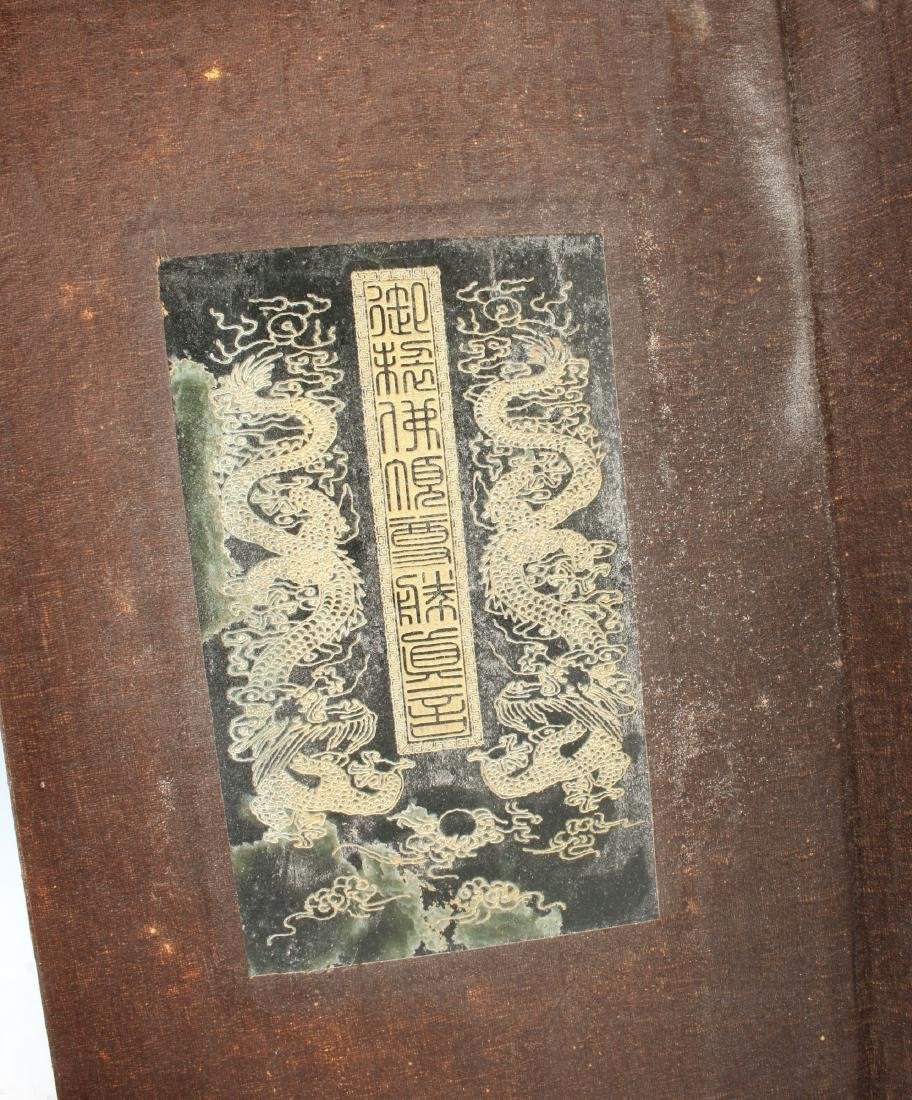 TIBETAN JADE BOOK - 6