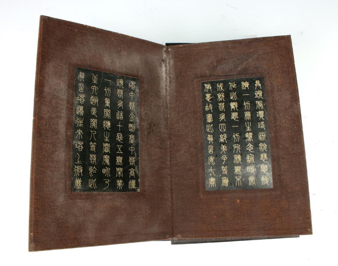 TIBETAN JADE BOOK - 7