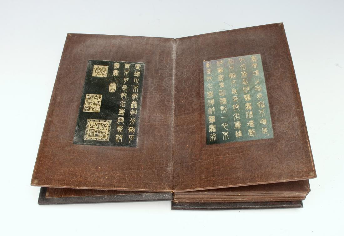 TIBETAN JADE BOOK - 8