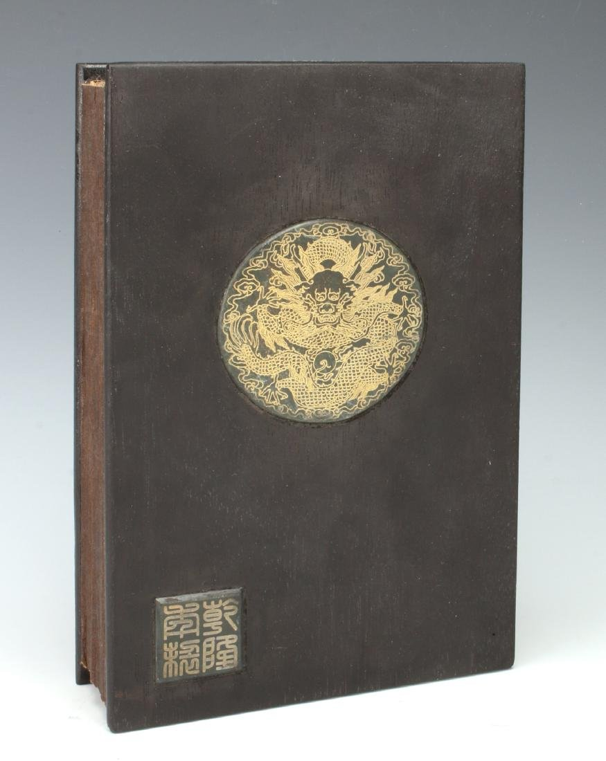 TIBETAN JADE BOOK - 9