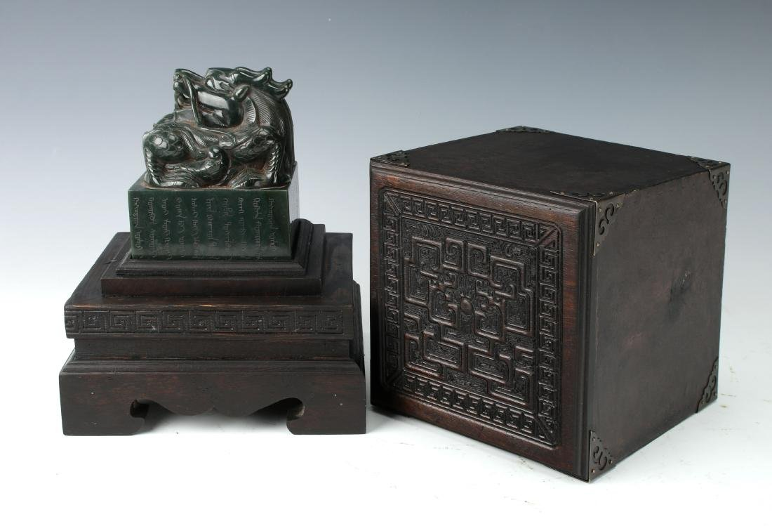 IMPERIAL GREEN JADE DRAGON SEAL IN BOX