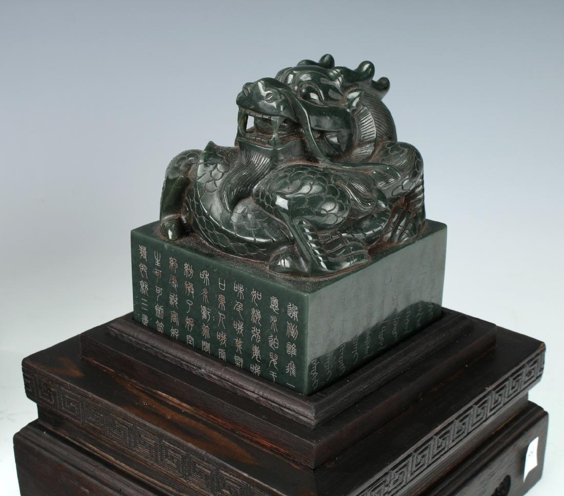 IMPERIAL GREEN JADE DRAGON SEAL IN BOX - 3