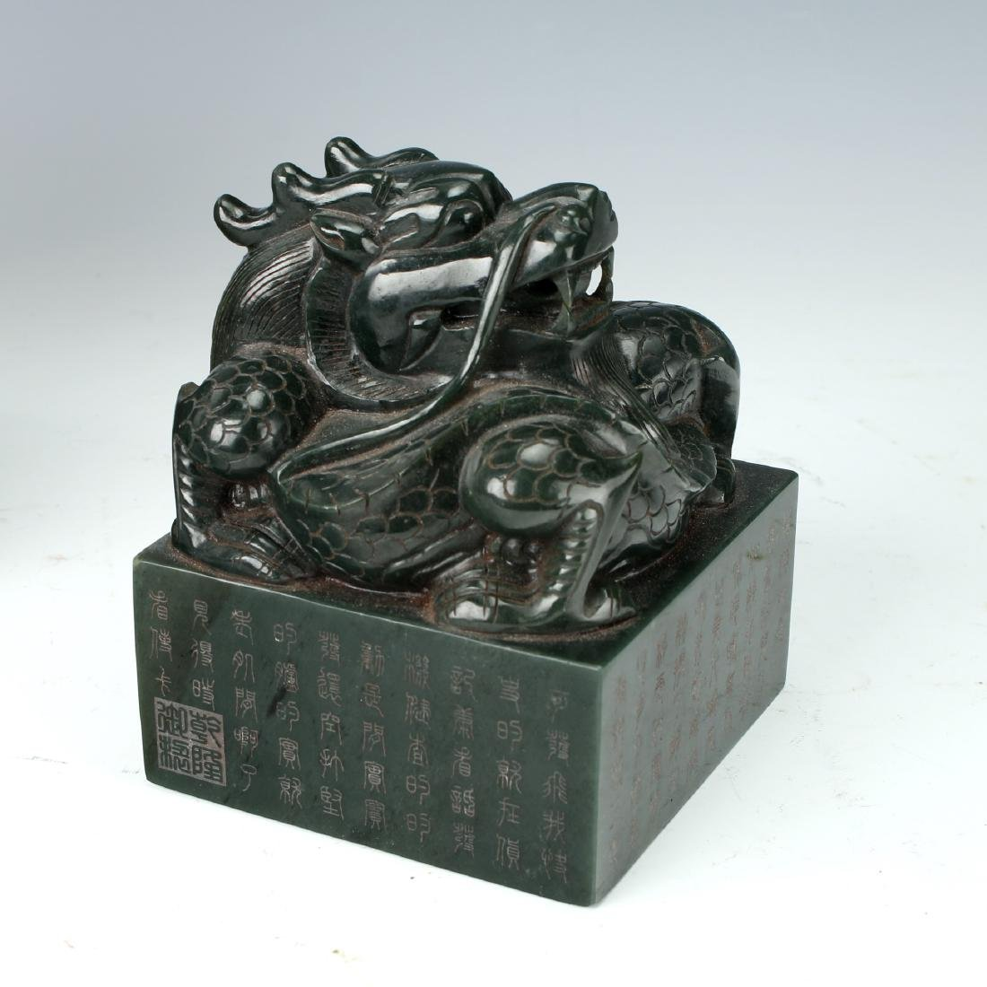 IMPERIAL GREEN JADE DRAGON SEAL IN BOX - 5