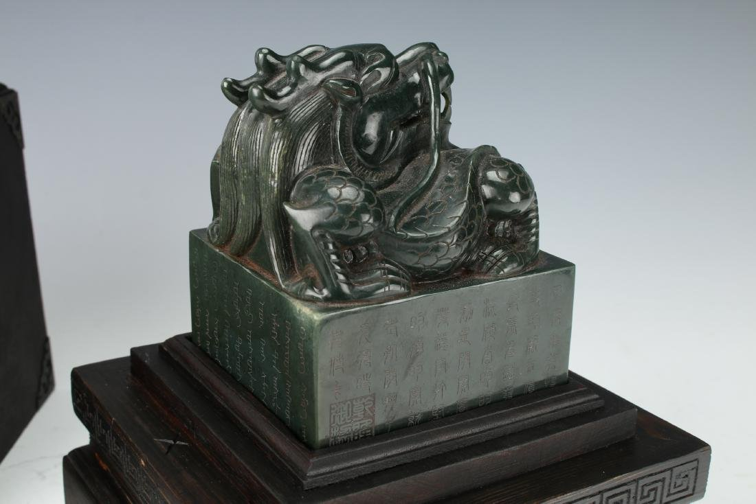 IMPERIAL GREEN JADE DRAGON SEAL IN BOX - 7