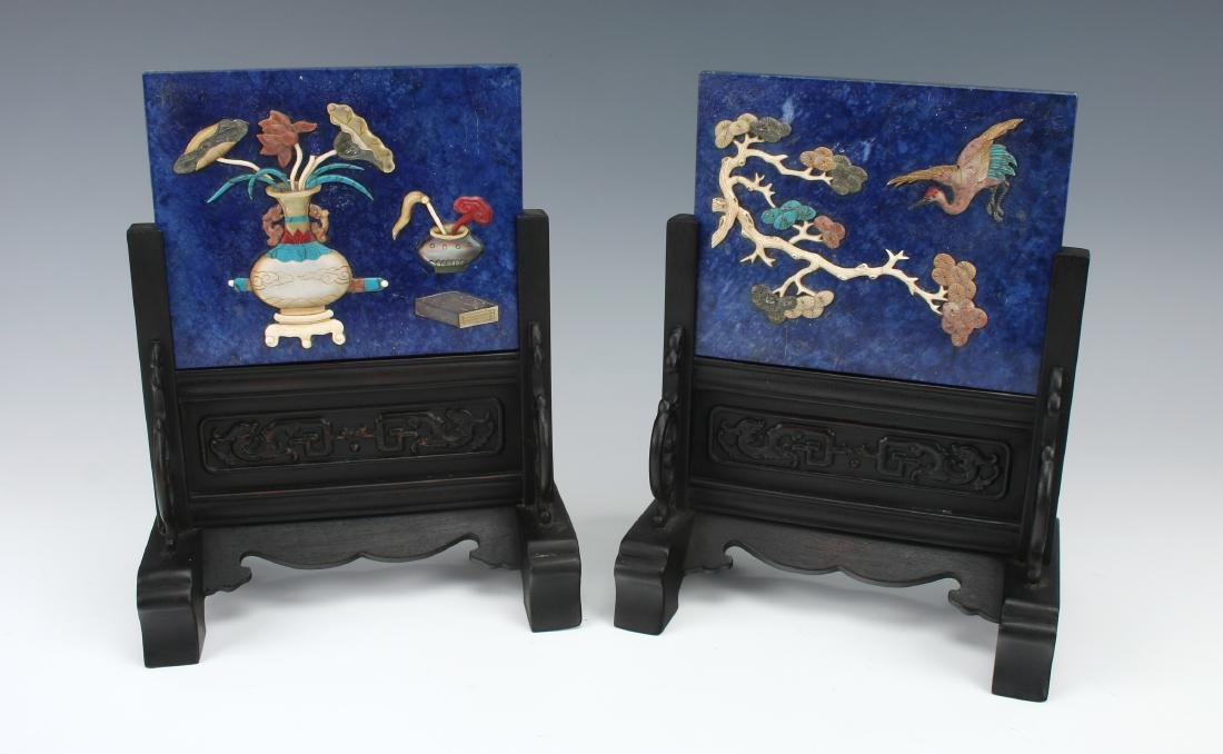 PAIR OF CHINESE LAPIS TABLE SCREENS