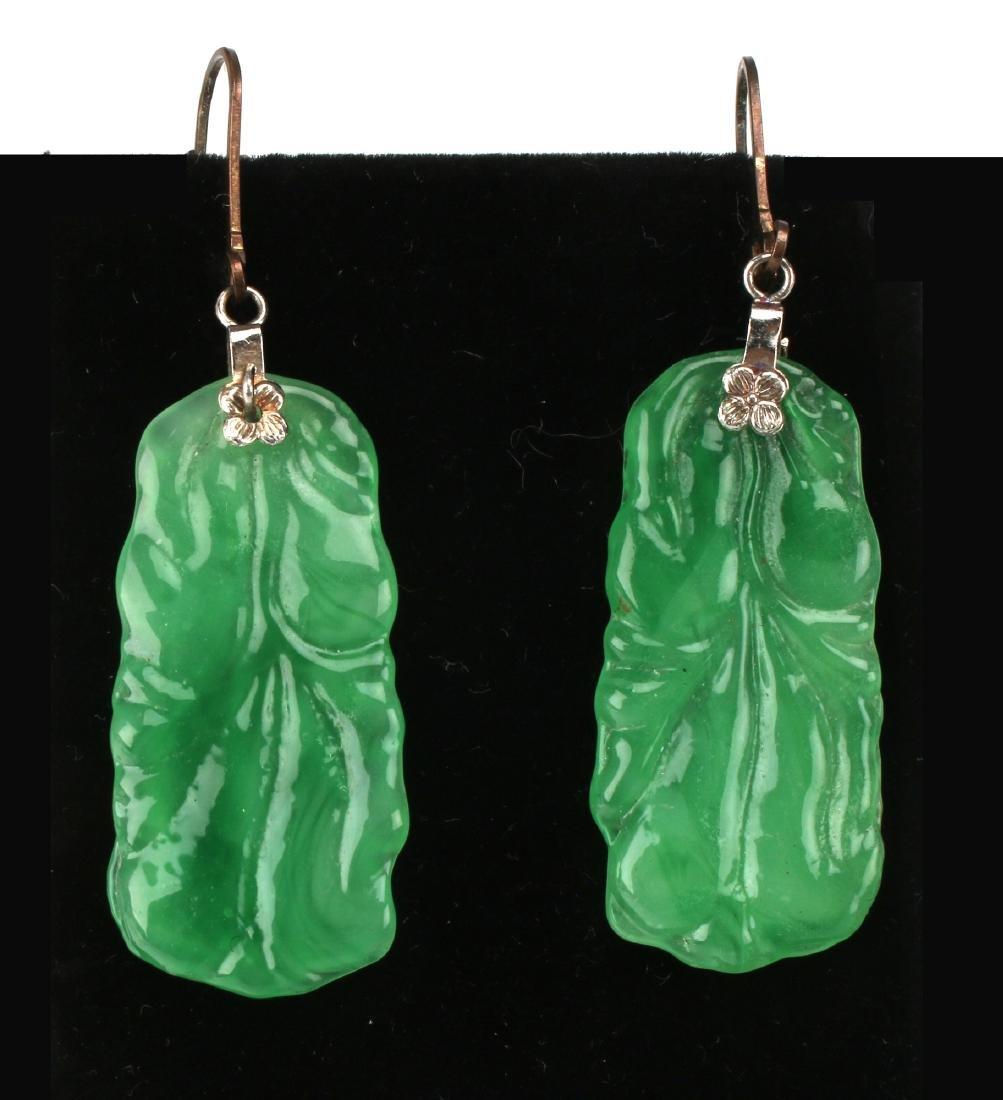 PAIR CARVED FINE APPLE GREEN JADE EARRINGS