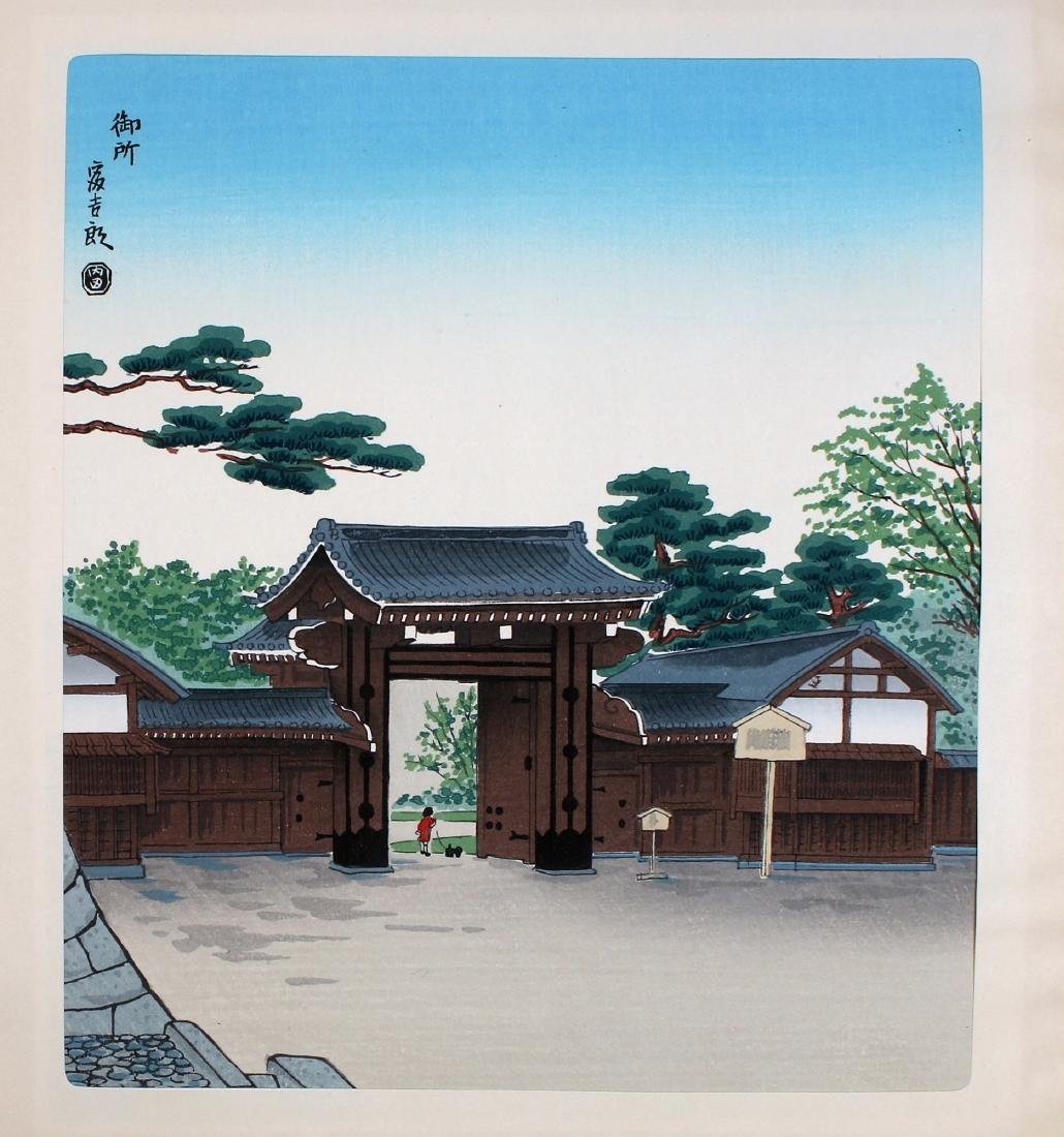 12 JAPANESE WOOD BLOCK PRINTS BY TOKIRIKI - 8