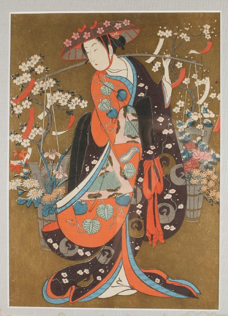 SHIOKUNI LADY BY KUNIMASA
