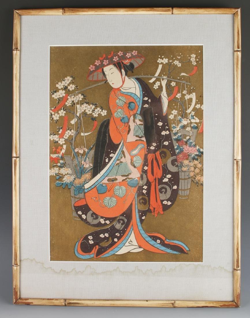 SHIOKUNI LADY BY KUNIMASA - 2