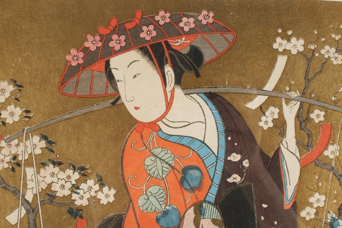 SHIOKUNI LADY BY KUNIMASA - 3