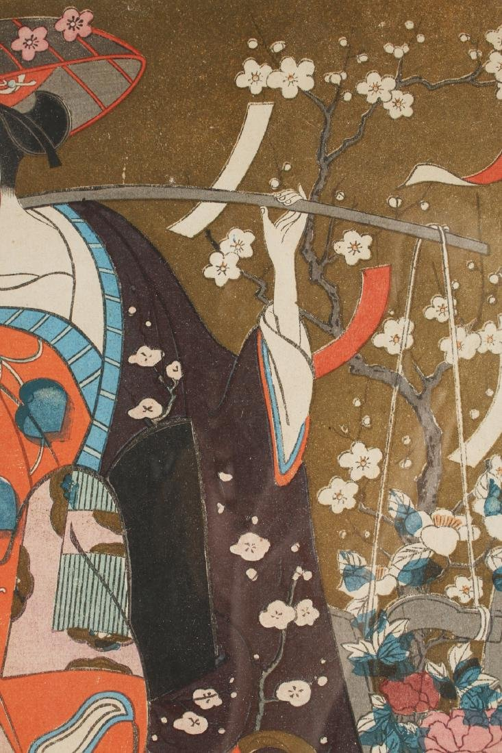 SHIOKUNI LADY BY KUNIMASA - 4