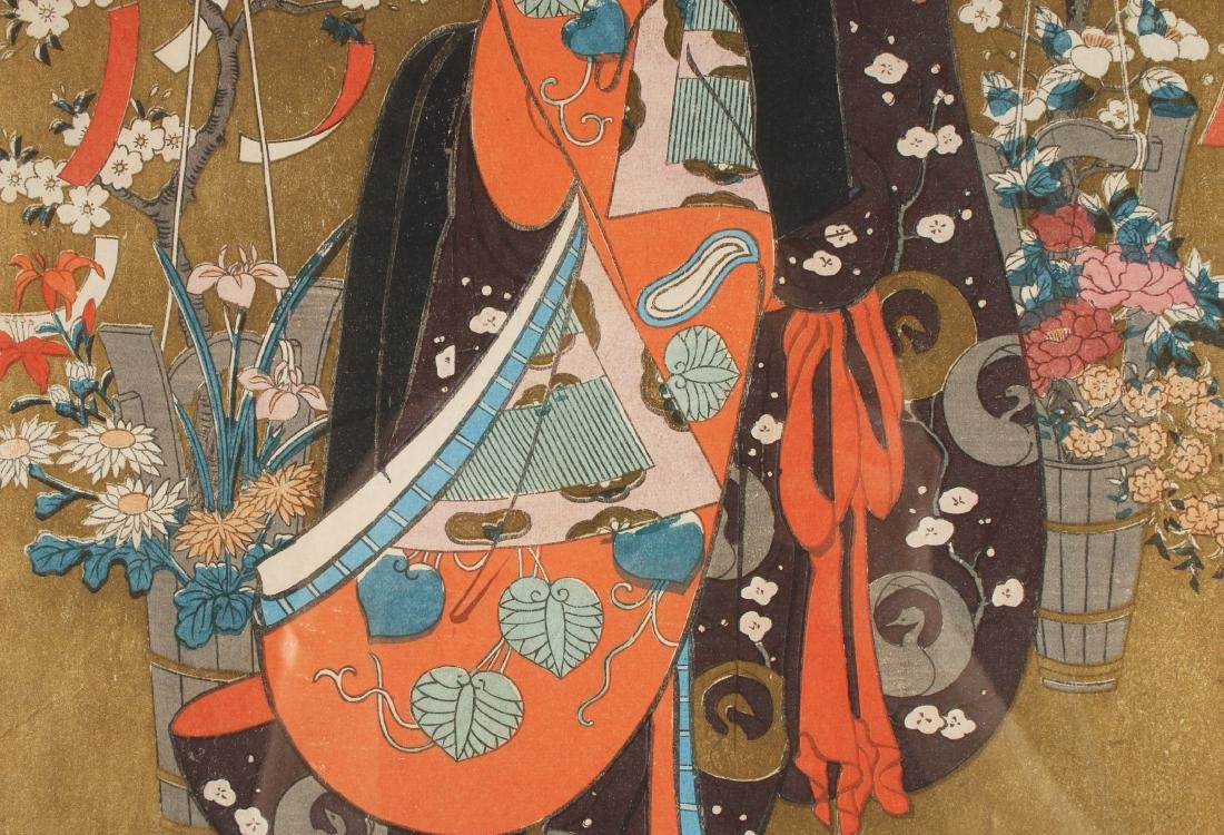 SHIOKUNI LADY BY KUNIMASA - 5