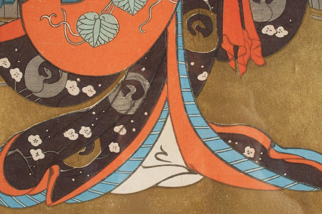 SHIOKUNI LADY BY KUNIMASA - 6