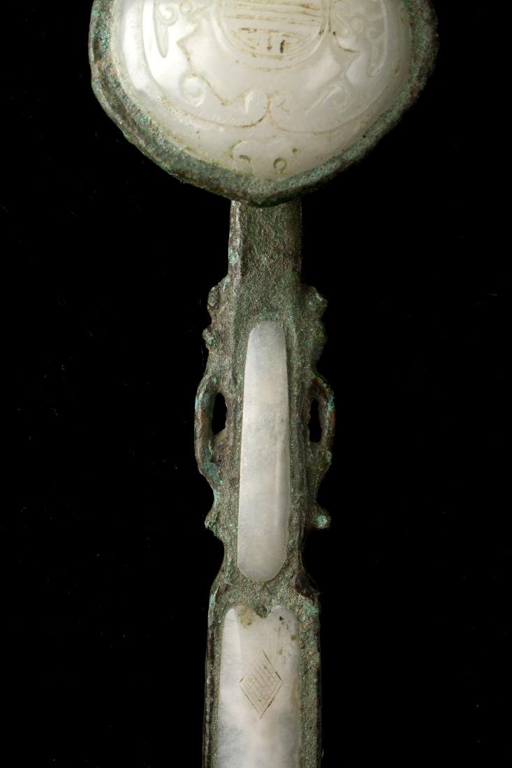ANTIQUE BRONZE AND WHITE JADE RUYI - 2