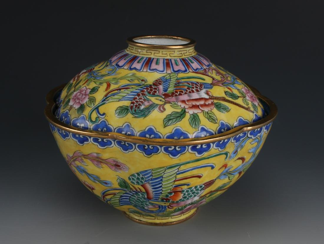 YELLOW ENAMEL LIDDED RICE BOWL