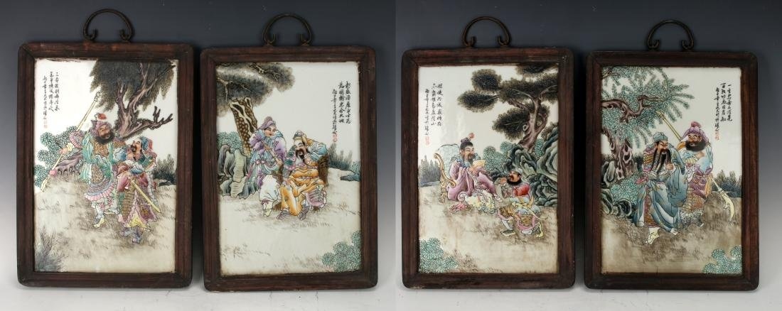 FOUR FRAMED WARRIOR & WARLORD PLAQUES