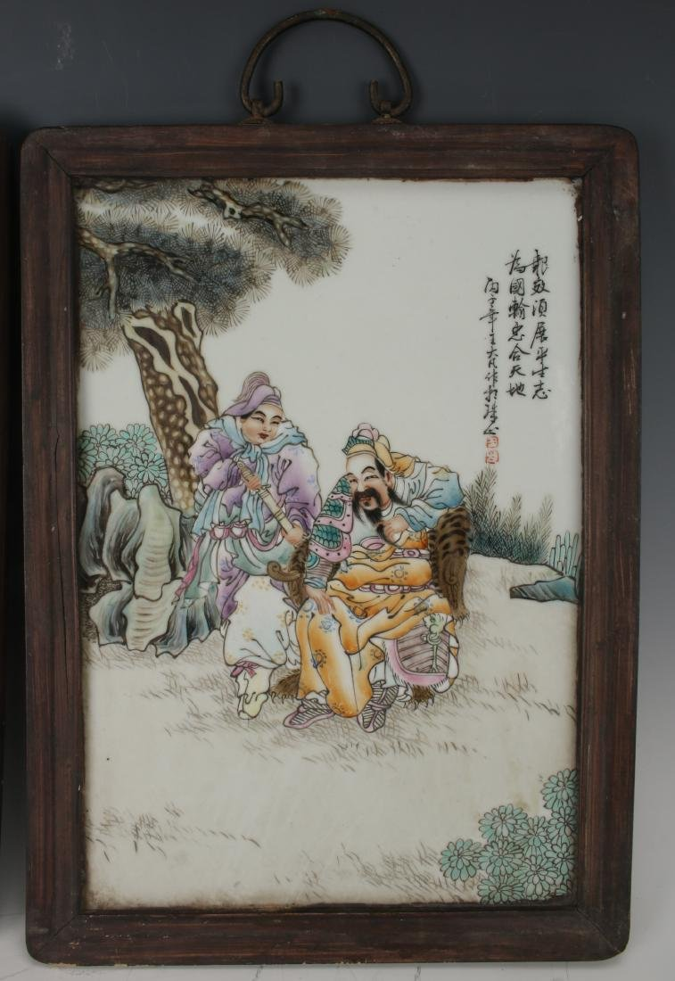 FOUR FRAMED WARRIOR & WARLORD PLAQUES - 3