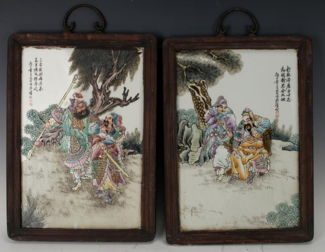 FOUR FRAMED WARRIOR & WARLORD PLAQUES - 8