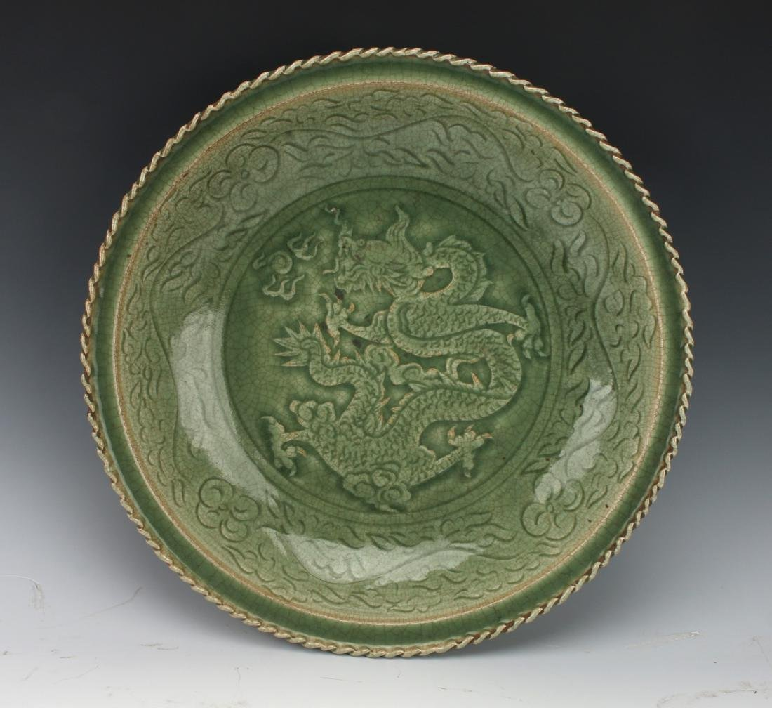 MING DYNASTY ROPE EDGED CELADON CHARGER