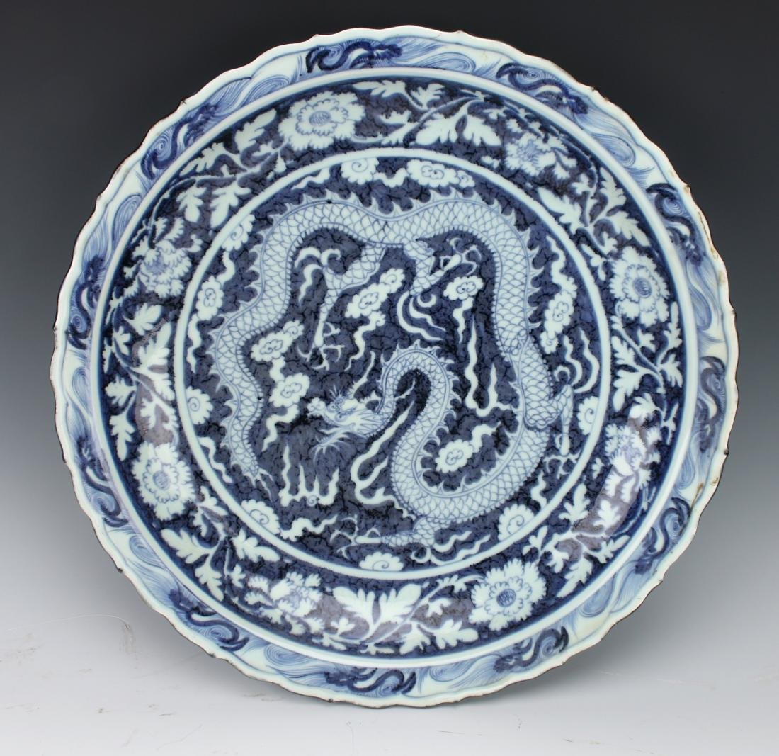 MING BLUE AND WHITE DRAGON CHARGER