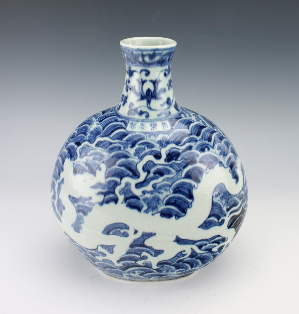 BLUE AND WHITE MING REVERSE DRAGON FLASK
