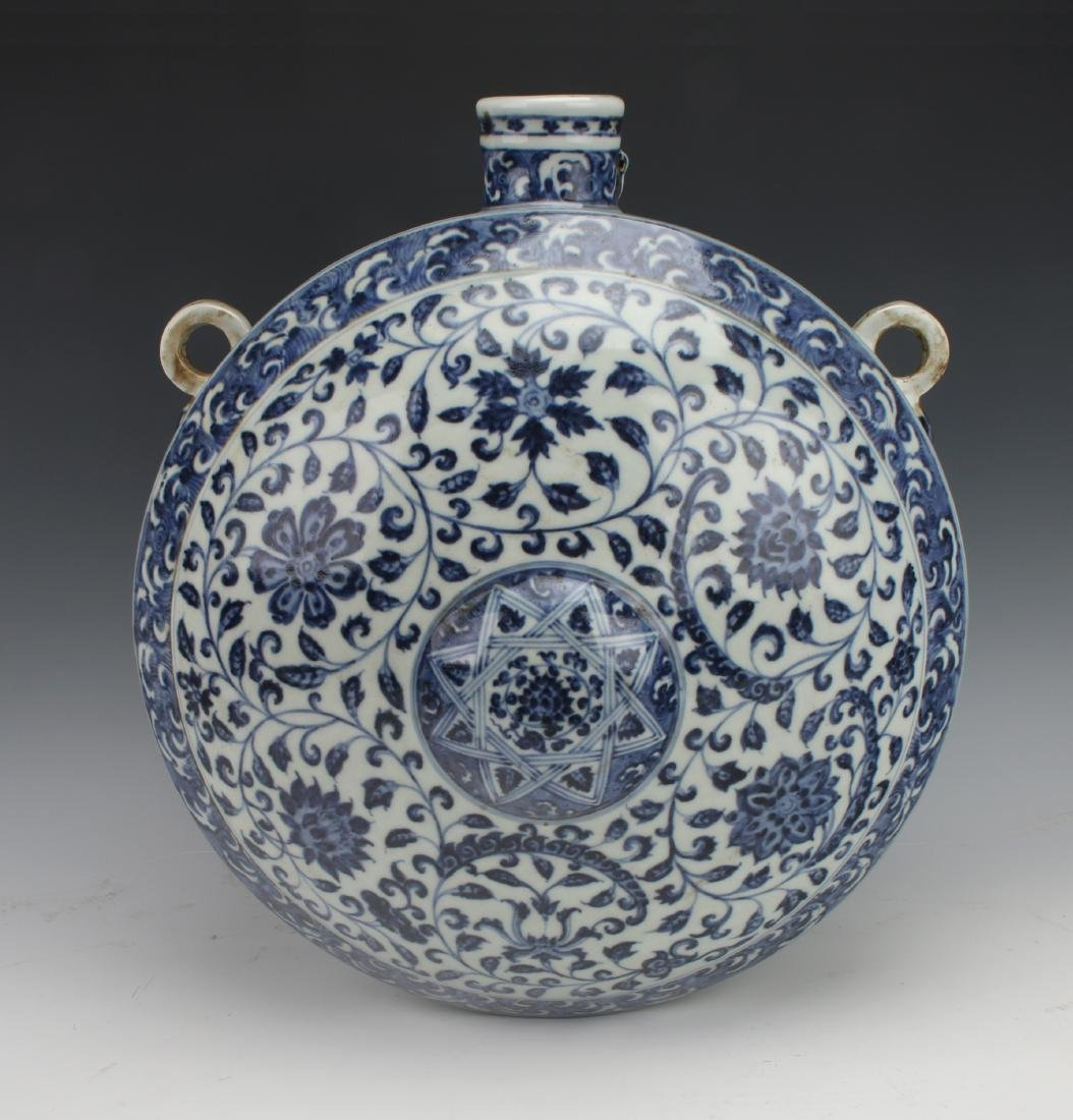 MING BLUE & WHITE MOON FLASK