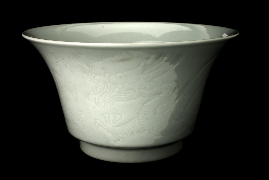 KANGXI WHITE DRAGON BOWL