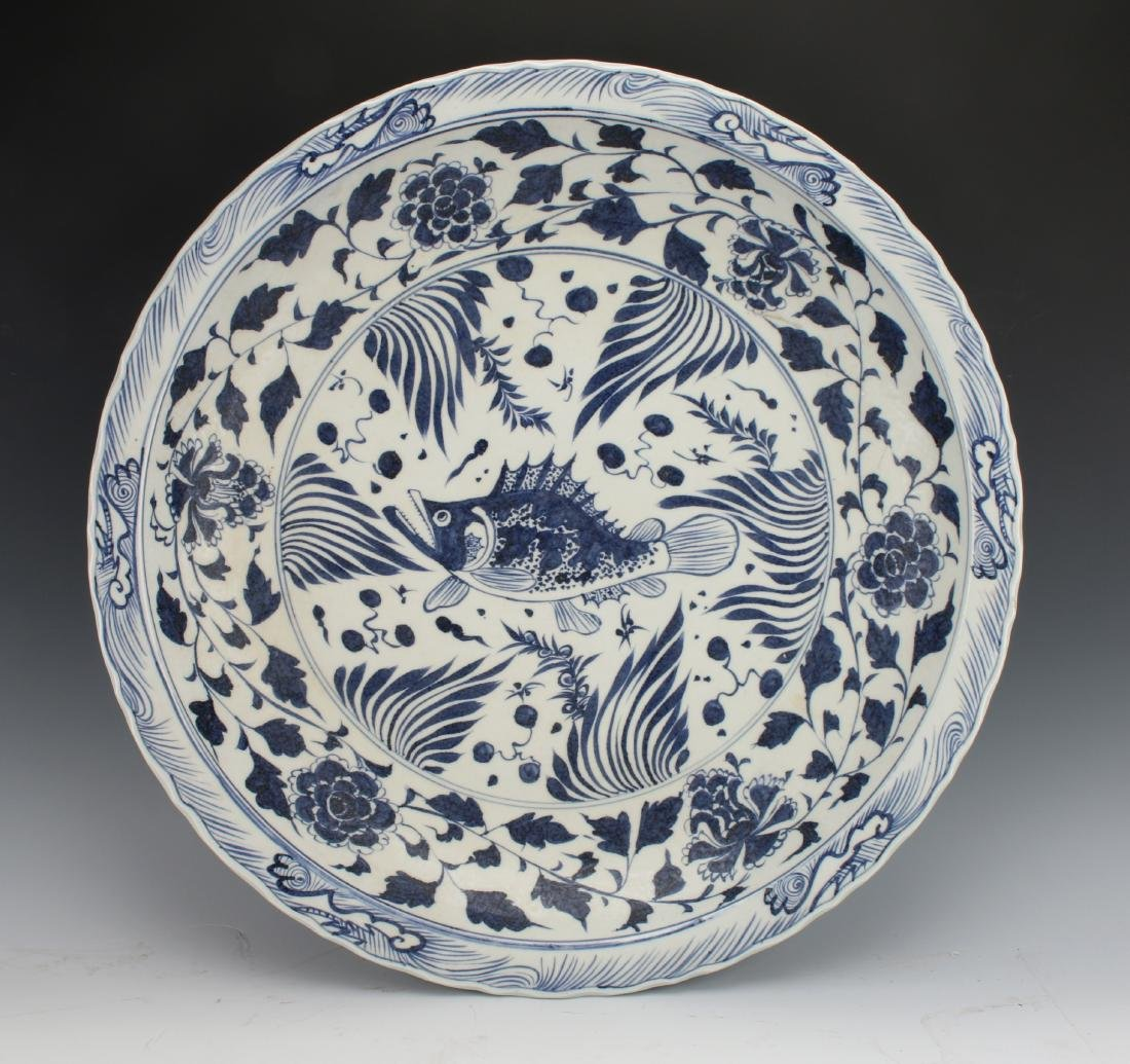 LARGE BLUE & WHITE YUAN STYLE FISH CHARGER