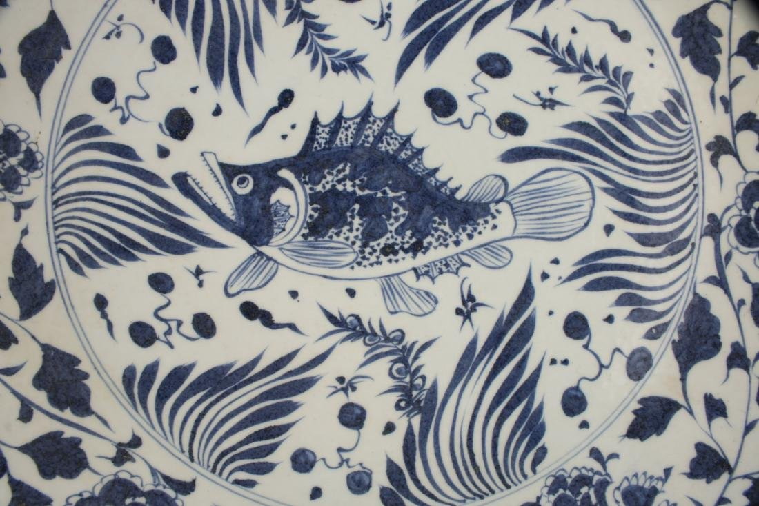 LARGE BLUE & WHITE YUAN STYLE FISH CHARGER - 2