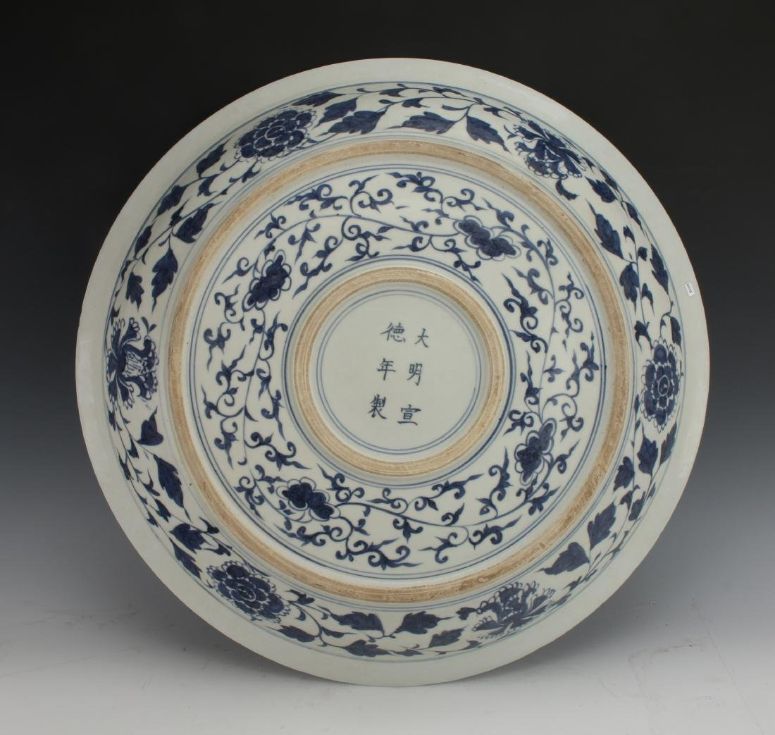 LARGE BLUE & WHITE YUAN STYLE FISH CHARGER - 3
