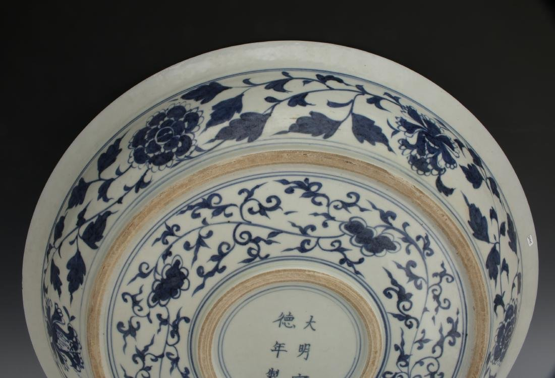 LARGE BLUE & WHITE YUAN STYLE FISH CHARGER - 5