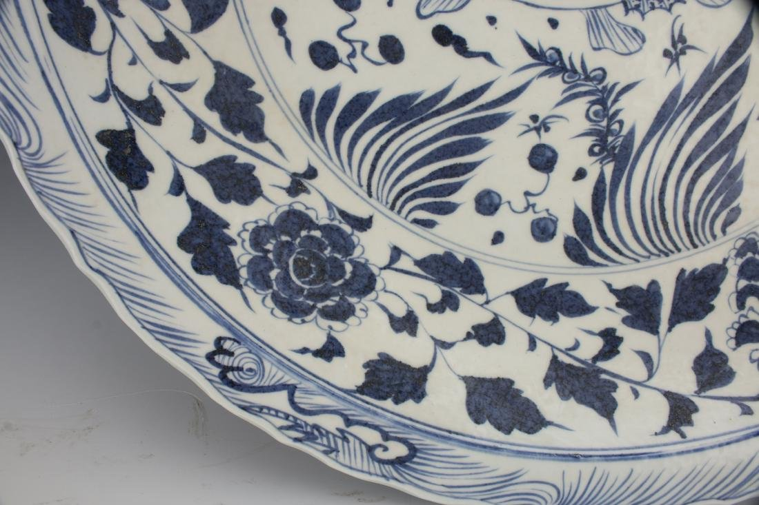 LARGE BLUE & WHITE YUAN STYLE FISH CHARGER - 7