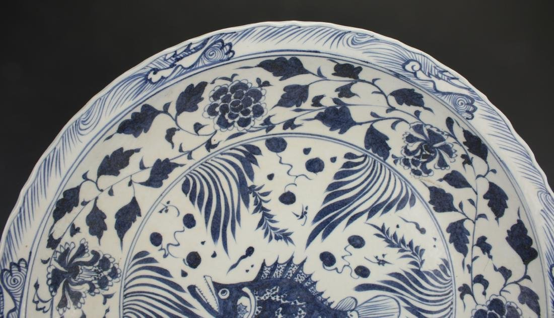 LARGE BLUE & WHITE YUAN STYLE FISH CHARGER - 8