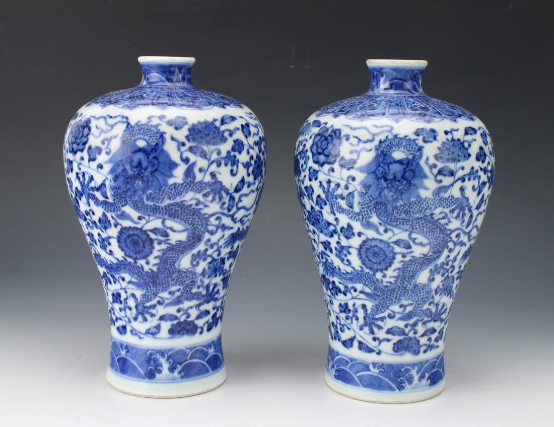 PAIR OF BLUE AND WHITE MEIPING VASES
