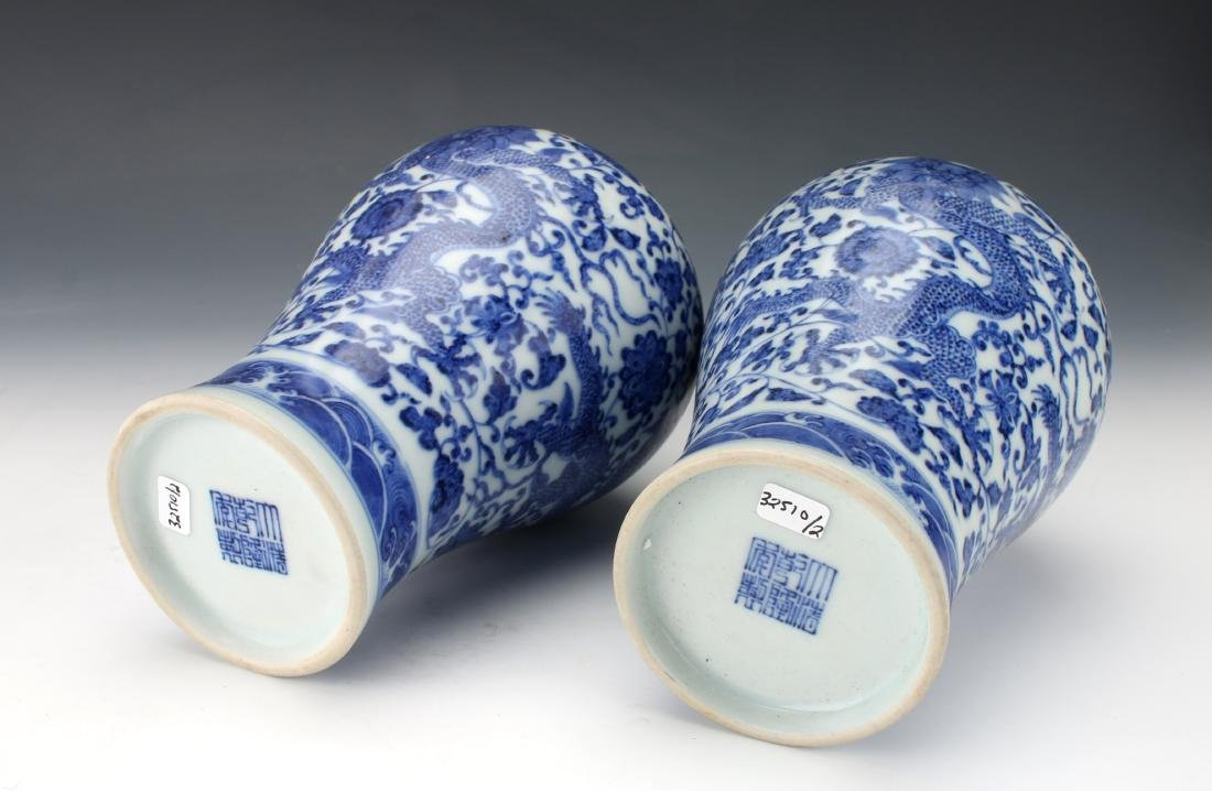 PAIR OF BLUE AND WHITE MEIPING VASES - 4