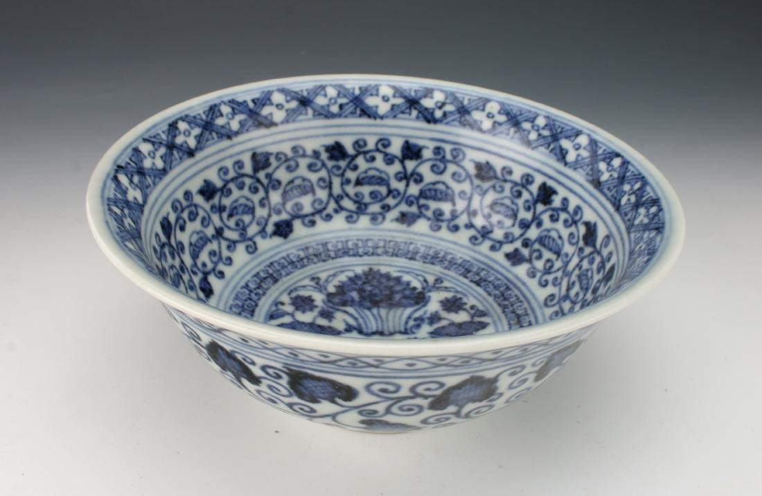 BLUE AND WHITE LOTUS BOWL