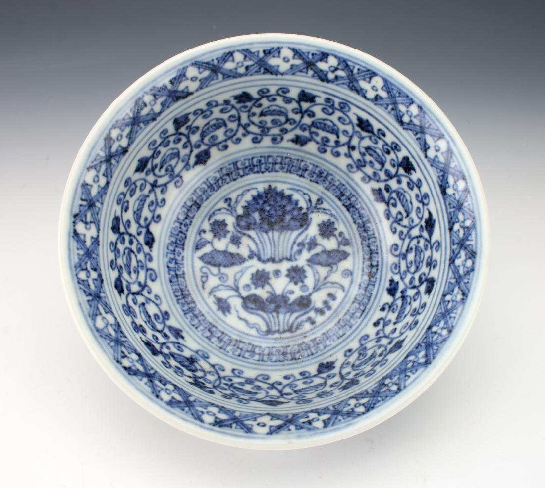 BLUE AND WHITE LOTUS BOWL - 2