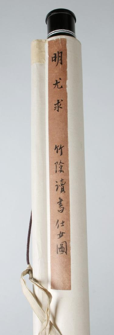 YOU QIU MING DYNASTY WATERCOLOR PAINTING SCROLL - 10