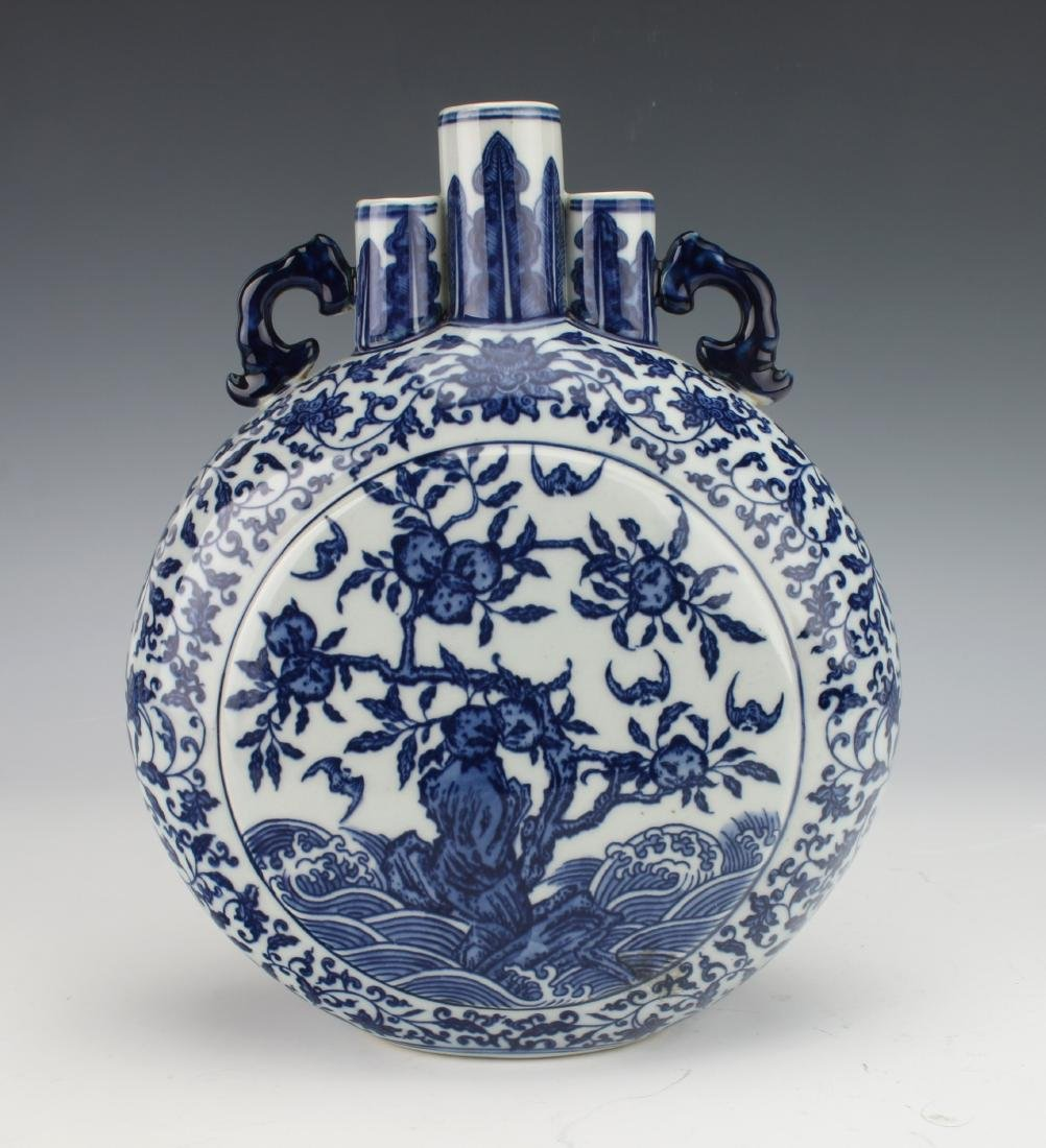 QIANLONG BLUE AND WHITE MOON FLASK
