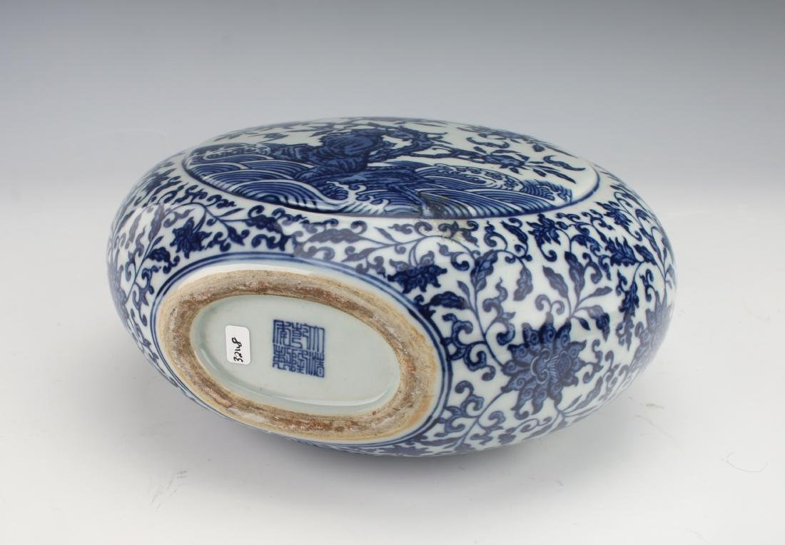 QIANLONG BLUE AND WHITE MOON FLASK - 7