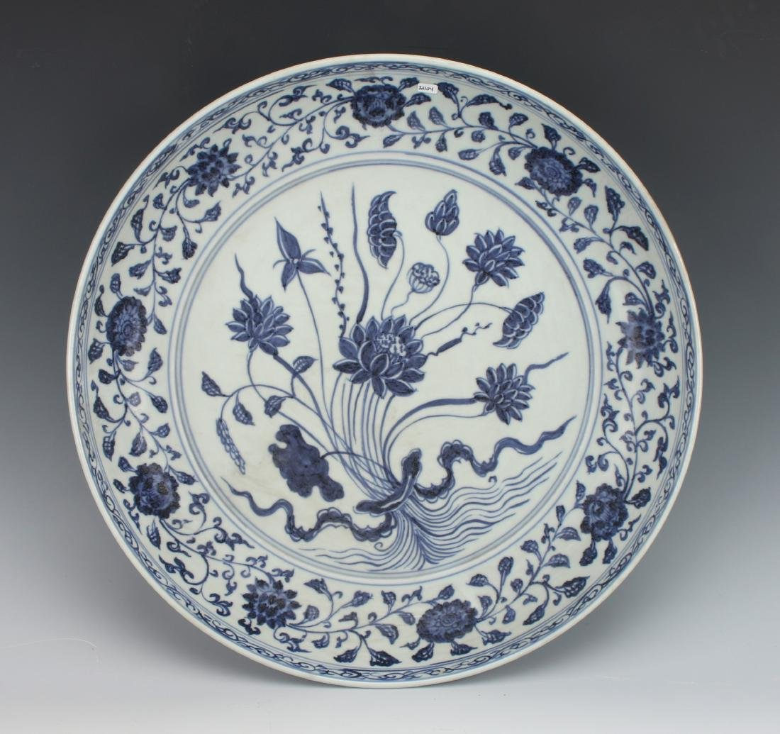 MING BLUE AND WHITE LOTUS CHARGER
