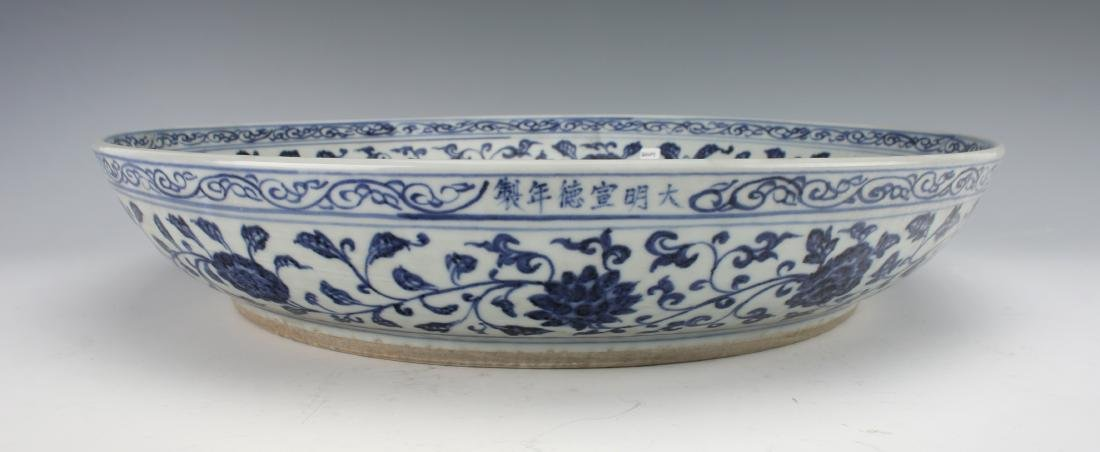 MING BLUE AND WHITE LOTUS CHARGER - 3